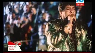 تحميل اغاني مجانا شعبان عبدالرحيم