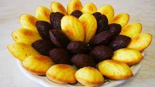 печенье МАДЛЕН игра ВКУСА и АРОМАТА апельсина, шоколада и лимона ПЕЧЕНЬЕ рецепты