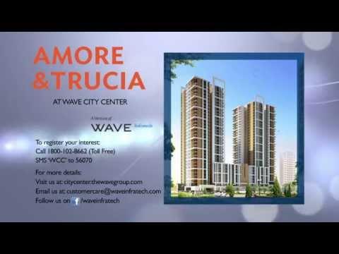 3D Tour of Wave Trucia