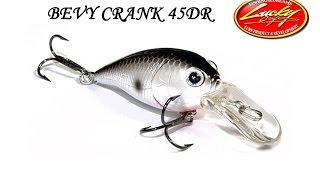 Lucky craft bevy crank 45dr