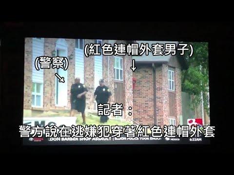 新聞台報導警方正在搜補嫌犯,眼尖觀眾發現嫌犯就躲在警察後面