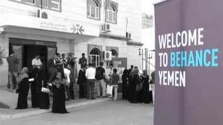 preview picture of video 'Behance Yemen - May, 16 2013'