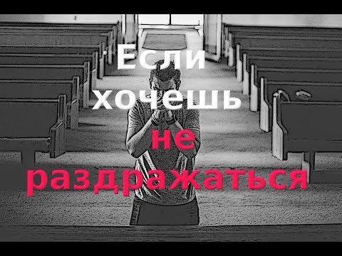 Поминки какие молитвы читать