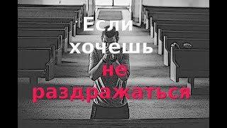 Ради чего стоит жертвовать всем житейским... Н.Е. Пестов