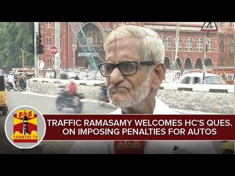 Traffic-Ramaswamy-welcomes-HCs-Question-on-imposing-penalties-for-auto-drivers