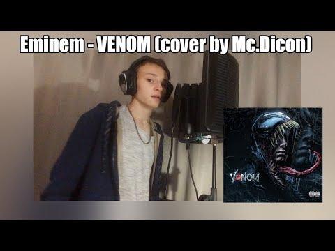 "Eminem - Venom (Russian cover by Mc.Dicon) ""Каверы Стэна #1"""