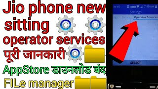 file manager download for jio phone