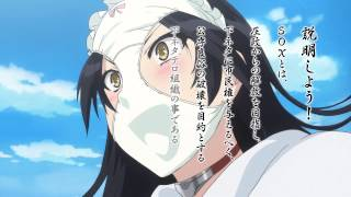 SHIMONETA: A Boring World Where the Concept of Dirty Jokes Doesn't ExistAnime Trailer/PV Online