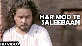 Har Mod Te Saleeban  Aamaan Sidhu