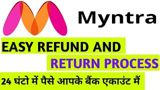 How To Refund Or Exchange Products On Myntra-Easy Refund Process