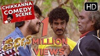 Chikkanna Comedy Scenes - Chikkanna waits for his friend super comedy   Vardhana Kannada Movie