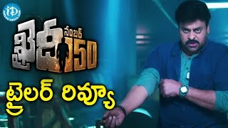 Khaidi No 150 Theatrical Trailer  Review  Chiranjeevi VVVinayak  Tollywood Tales