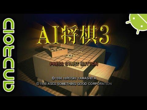 AI Shougi 3 (J)   NVIDIA SHIELD Android TV   Mupen64Plus FZ Emulator [1080p]   Nintendo 64