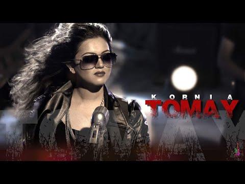 Tomay | তোমায় | Kornia | Setu | Bangla new Song 2017  downoad full Hd Video