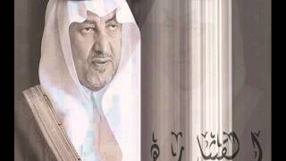 تحميل اغاني خالد الفيصل سحاب / القيثاره.wmv MP3