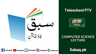 Computer Science 10 Problem solving and Algorithm Teleschool PTV | Sabaq.pk - Download this Video in MP3, M4A, WEBM, MP4, 3GP