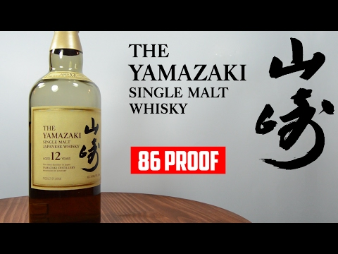 The Yamazaki 12 Year | The Whiskey Dictionary
