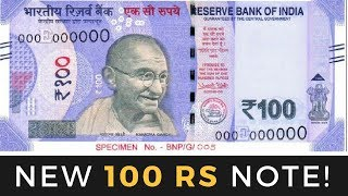 100 Rupees New Note by RBI | Lavendar New 100 Rupee Note 2018 | Urjit Patel | Rani Ki Vav
