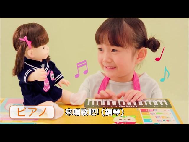 新制服長髮泡澡POPO-CHAN