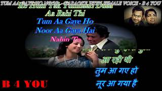 Tum Aa Gaye Ho Noor - karaoke With Female Voice & Scrolling Lyrics Eng. & हिंदी