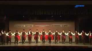 ΤΣΕΣΤΟΣ-Σύλλογος Εβριτών Καβάλας 2012