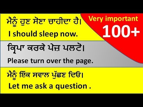 Download Learn Punjabi To English Speaking Lesson 12 Common