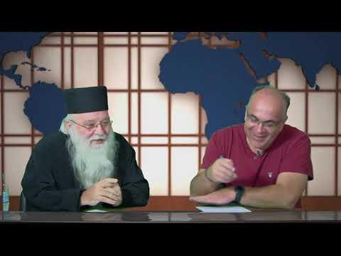 Συνέντευξη Καθηγούμενου Ι.Μ. Τιμίου Προδρόμου π. Πορφυρίου