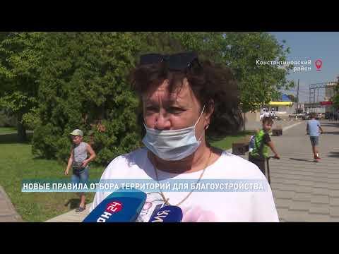 Новости-на-Дону от 06.08.2020 -