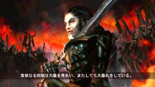 Magic: The Gathering Dark Ascension Trailer (Japanese)