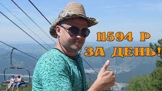 Как заработать 11594 рубля за день!