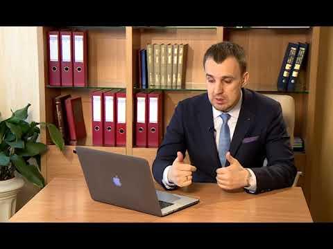 Адвокат Виктор Бобрин. Какое имущество считается общим имуществом супругов, а какое их личным?
