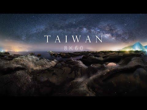 סרטון טיול בטאיוואן באיכות 8K
