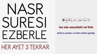 Nasr Suresi Ezberle (Her Ayet 3 Tekrar)