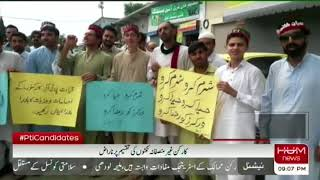 PTI workers protest for pk7 party tickets over distribution