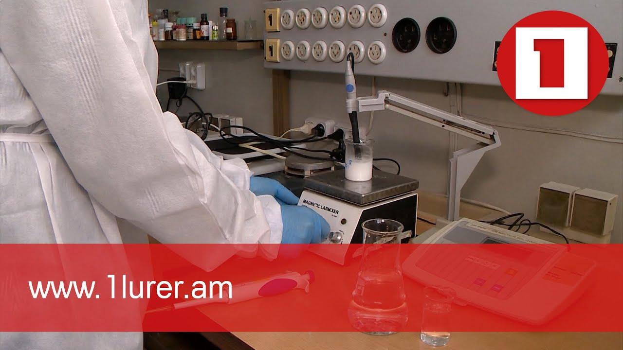 Արդյոք կորոնավիրուսն ազդում է արյունաստեղծ համակարգի վրա. ուսումնասիրում են հայ գիտնականները