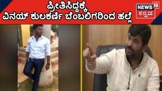 dharwad - मुफ्त ऑनलाइन वीडियो