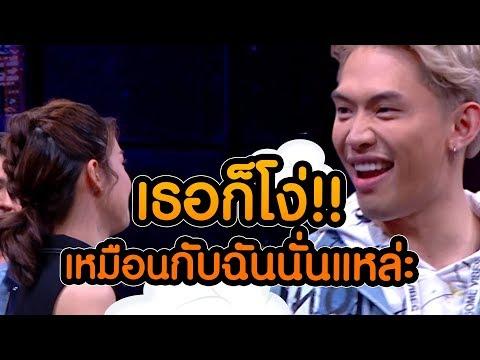 อีผู้ดี 555  | HOLLYWOOD GAME NIGHT THAILAND SS2 | 1 ก.ย. 61