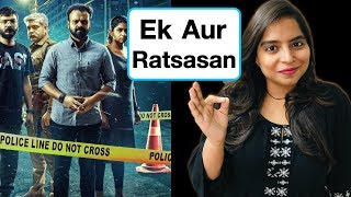 Anjaam Pathiraa Movie Explained In Hindi | Deeksha Sharma