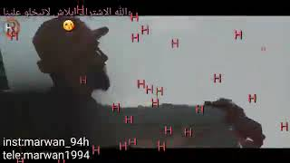 تحميل اغاني نصرت البدر وقائد المهندس بس دمعه (فديو كليب حصري) MP3