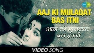 Aaj Ki Mulaqat Bas Itni   Full Video   Bharosa  Guru Dutt  Asha