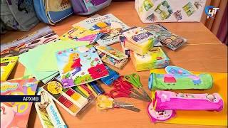 В области подведены итоги благотворительной акции «Готовимся к школе вместе!»