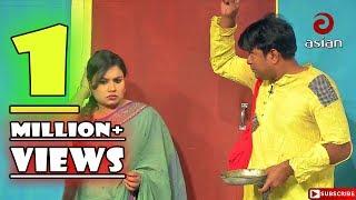star comedy show Asian TV ভিখিরি || চরম হাসির ভিডিও না দেখলে পুরাই মিস