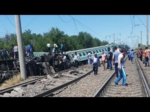 Причины ж/д катастрофы в Жамбылской области 17.06.2018 / БАСЕ видео