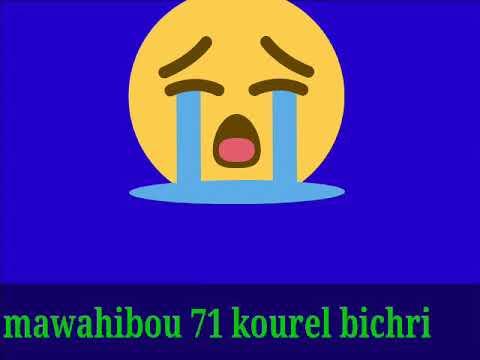 71 TÉLÉCHARGER MAWAHIBOU