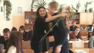 ЛИНЗА Школьная любовь