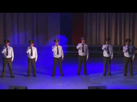 """Ансамбль песни и танца Дома офицеров """"Солдаты в путь"""""""