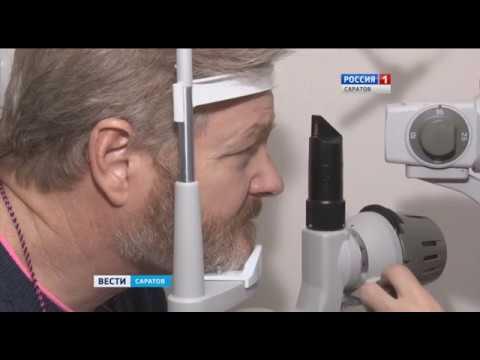 Эффективное средство для лечения простатита отзывы