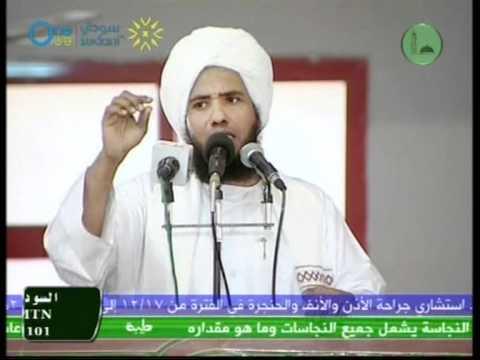 الشيخ عبدالحى يوسف / حديث المنابر  3