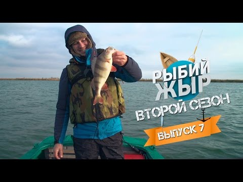 рыбий жир ловля трофейной щуки