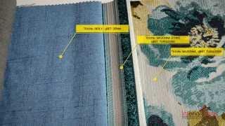 Мебельная ткань Madonna Арт.: MT-00045